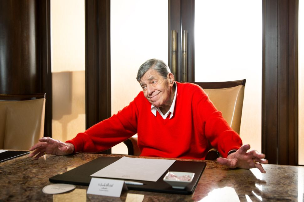 What Jerry Lewis Talks About When He Talks About Love