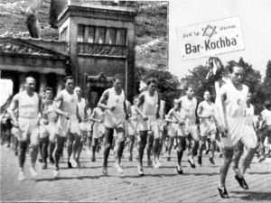 """Munich, Germany, Runners from the """"Bar Kochba"""" group in training, 1932."""