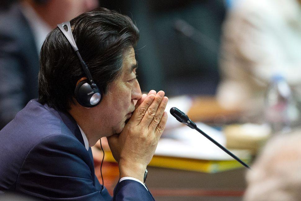Alarmed by China, Japan Rattles Its Dusty Katanas