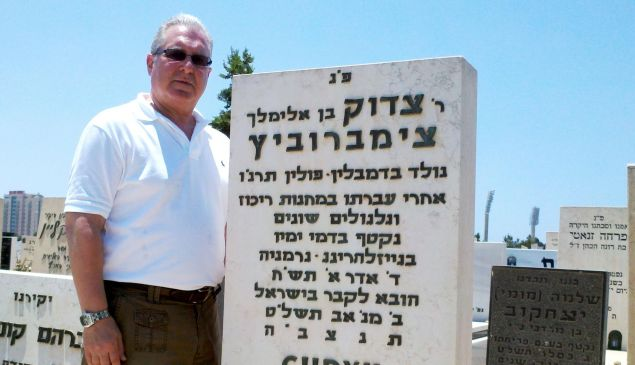 Steven Cymbrowitz at a relative's grave in Israel.