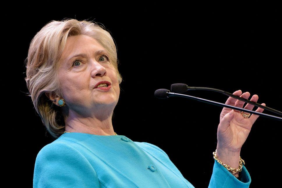 Clinton Campaign Strategized 'Super Delegate Firewall' in Latest Guccifer 2.0 Release