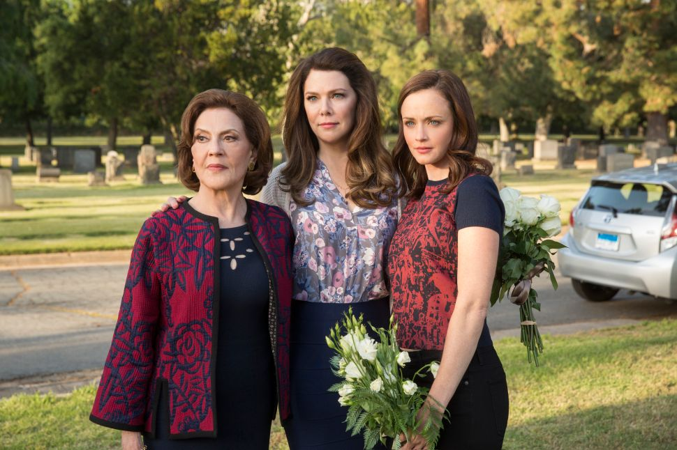 'Gilmore Girls: A Year in the Life' Premiere: A Westworld Reenactment of Stars Hollow