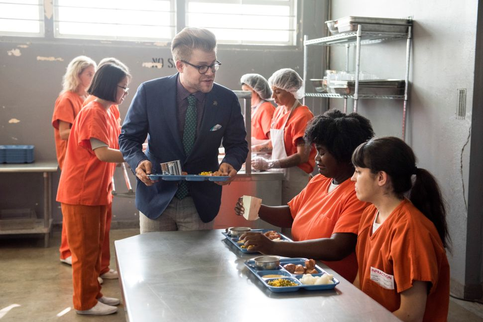 Exclusive Clip: Adam Conover Takes on Solitary Confinement