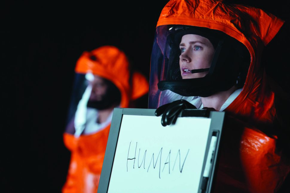 'Arrival' Is a Waste of Space