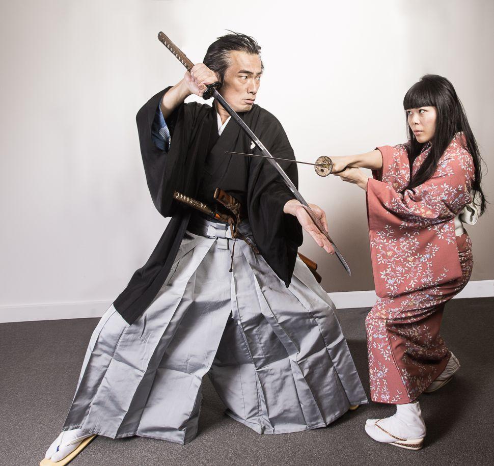 Your Local Neighborhood Samurai