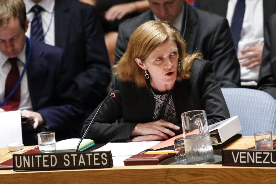 Idleness on Syrian Genocide Raises Questions About Samantha Power's Fitness for Honor