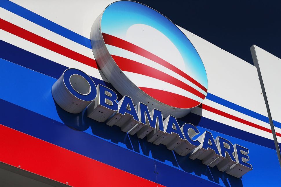 Obamacare Price Surge Reveals Need for Drastic Surgery