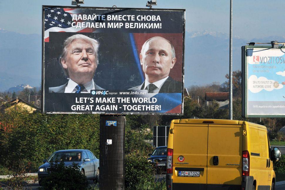 Brooklyn Congressman Pushes House GOP to Probe Trump's Russia Ties