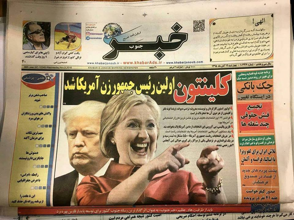 Clinton Defeats Trump! In an Iranian Newspaper, Anyway