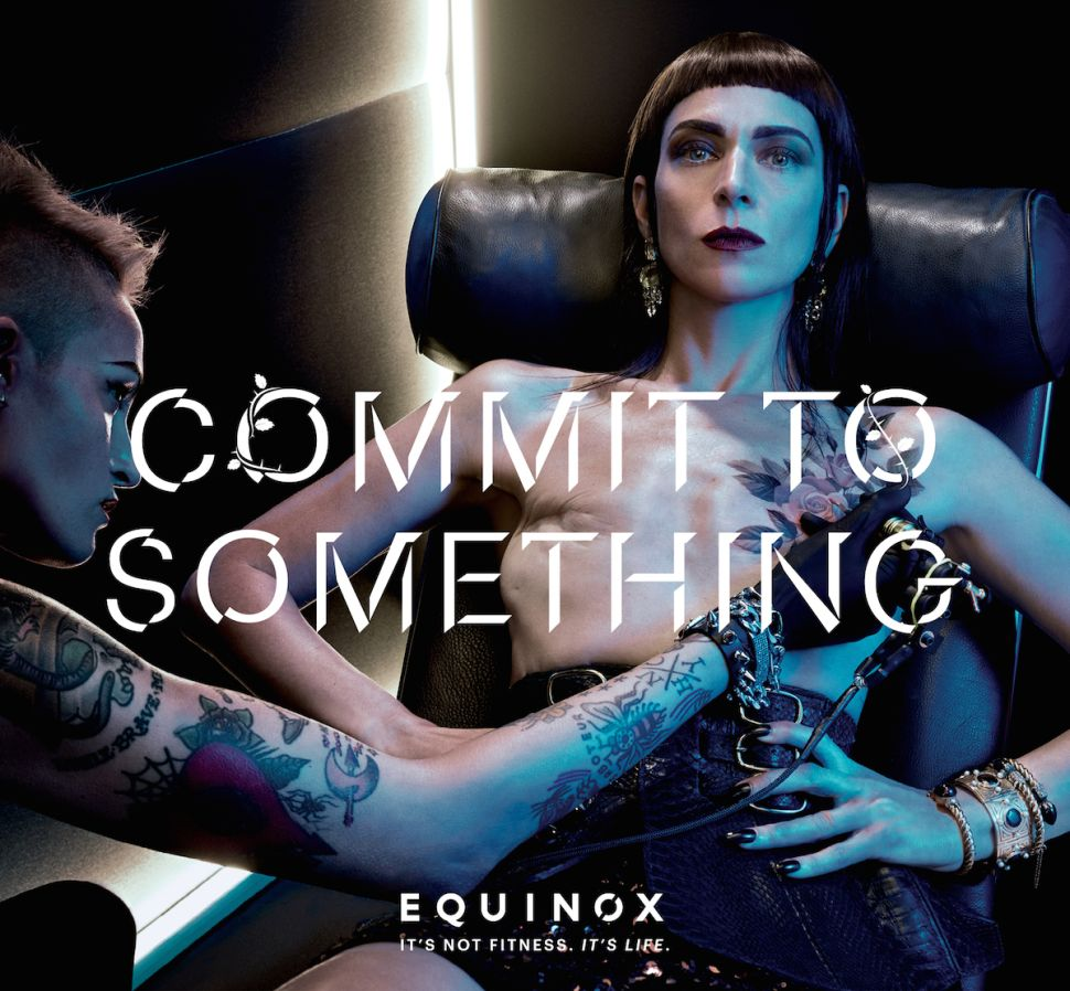 Equinox Commits to Provocative Images With 2017 Ads