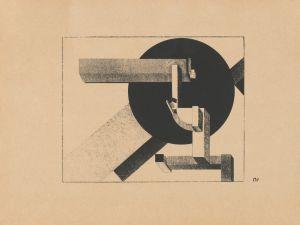 El Lissitzky's Proun 1 D. 1920.