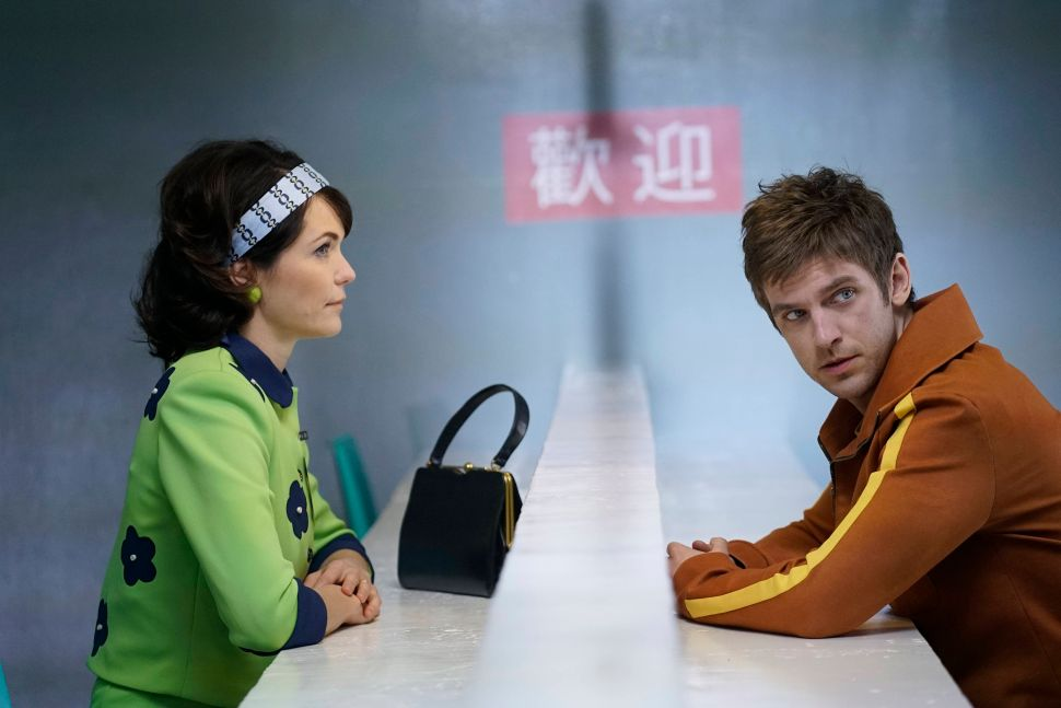 Pop Psych: Siblings Pay the Price in FX's 'Legion'