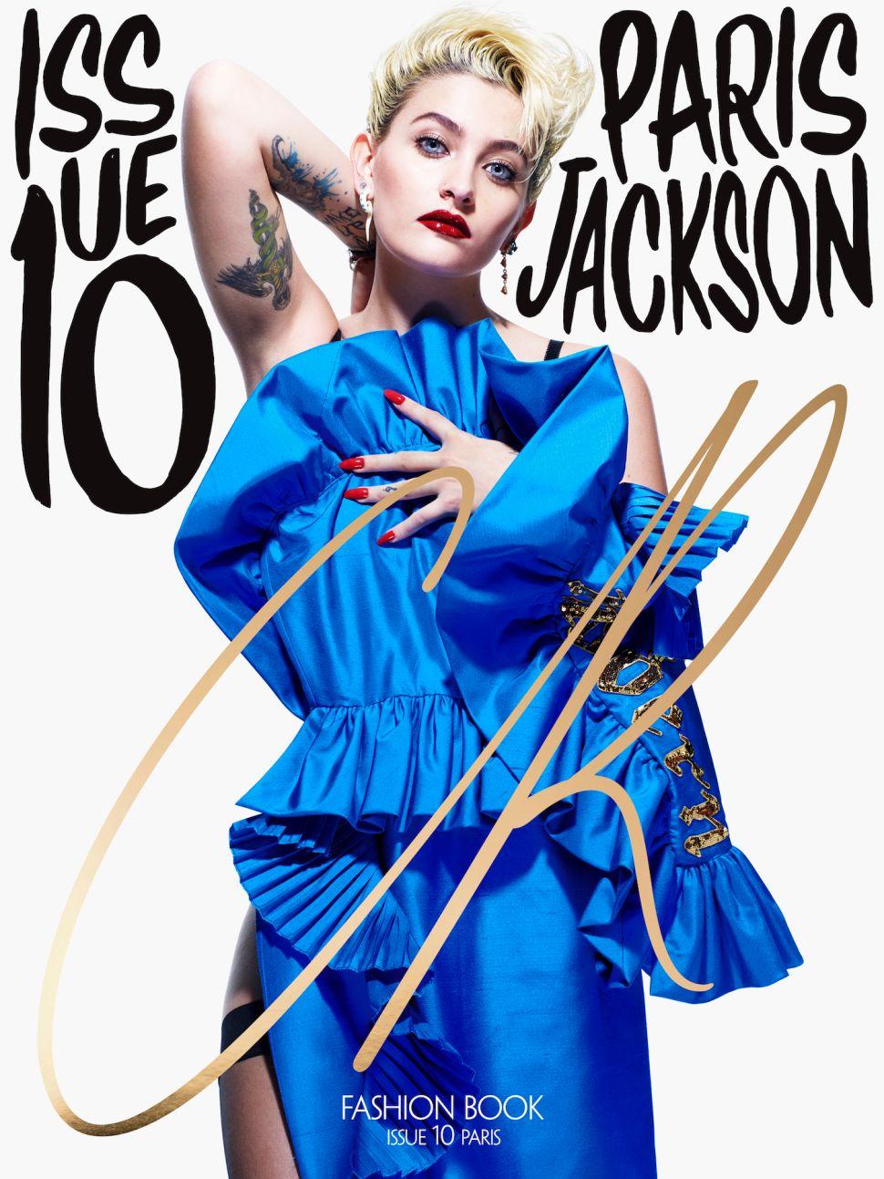 Paris Jackson Lands Her First High Fashion Magazine Cover