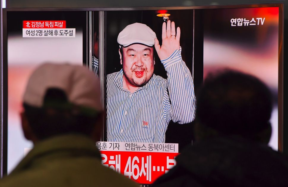 Is Death of Kim Jong Nam the Beginning of the End for North Korea?