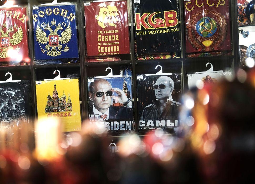 Putin's Chekist Cover Has Been Blown