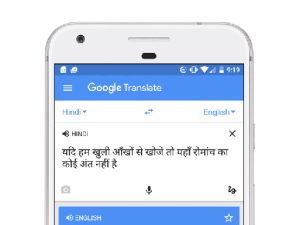 Hindi translation.