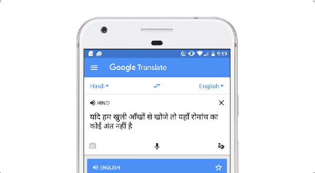 Google Is Using Artificial Intelligence to Make a Huge Change to Its Translate Tool