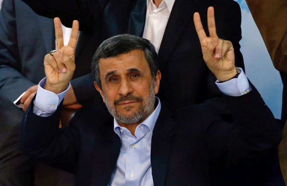 Ahmadinejad Submits for Presidential Candidacy—Against the Supreme Leader's Wishes