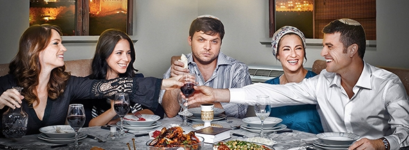 Weekend Stream: This Israeli Drama About Orthodox Singles That's a Lot Like 'Friends'