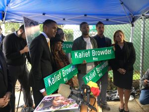 The late Kalief Browder's family with elected officials at his street renaming ceremony on his 25th birthday.