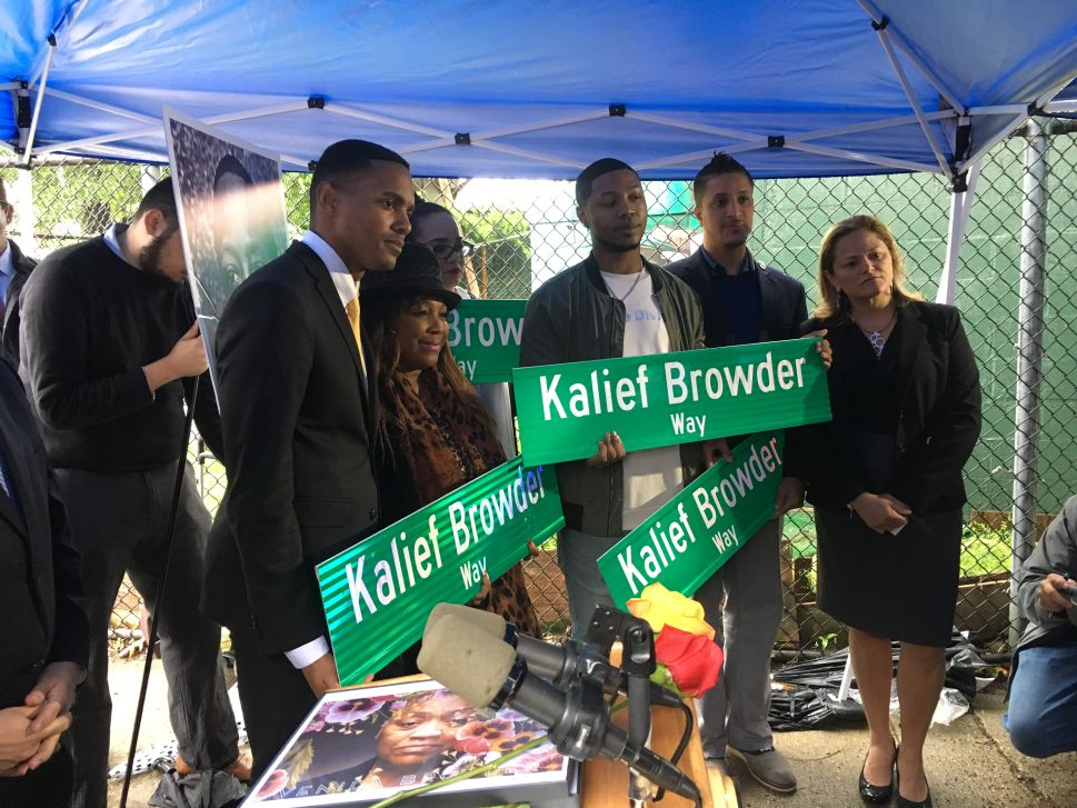 At Street Renaming, Kalief Browder's Brother Calls For 'More Thought' On Jail Reform
