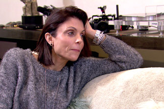'Real Housewives of NYC' Recap 9×06: Wishful Invitation