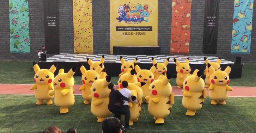 Hello, This Deflating Pikachu Is Me