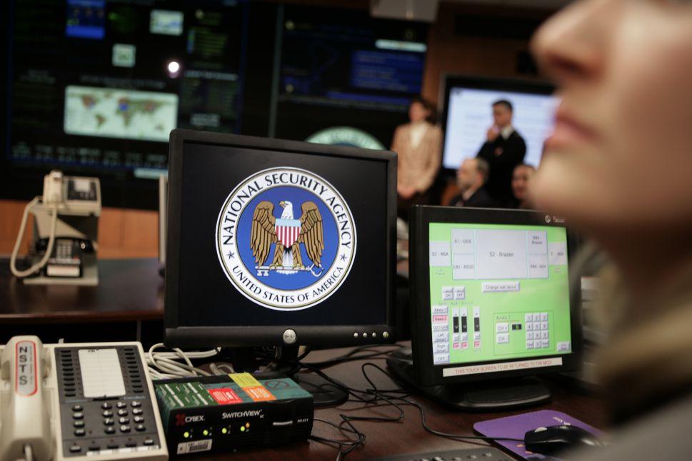 NSA's Latest Leak Debacle Explained