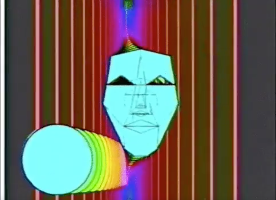 The GIF Turns 30 Years Old With an IRL Art Show