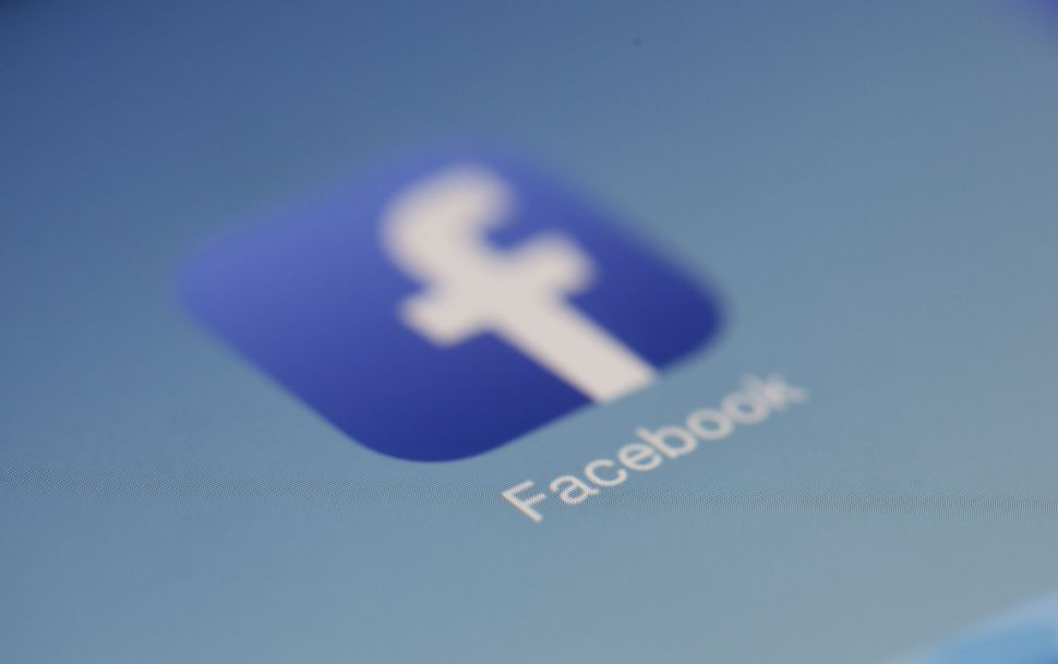 Facebook Must Protect Digital Privacy