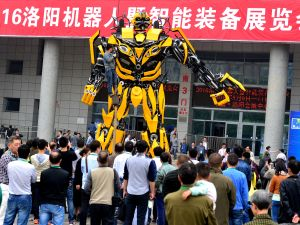 "A ""Bumblebee"" transformer outside a robot exhibition in China."