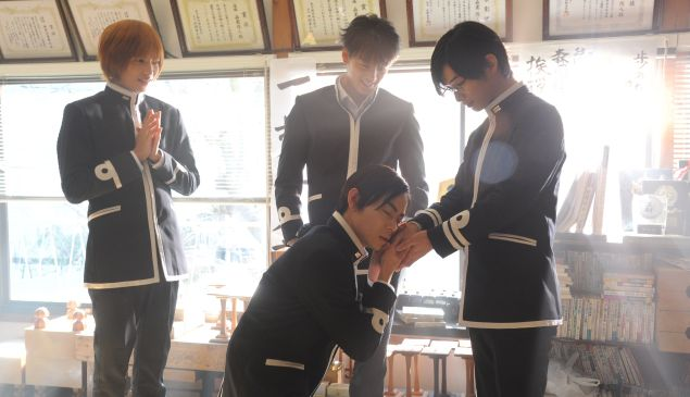 Teiichi: Battle of Supreme High with Jun Shison, Ryoma Takeuchi, Masaki Suda, and Yudai Chiba.