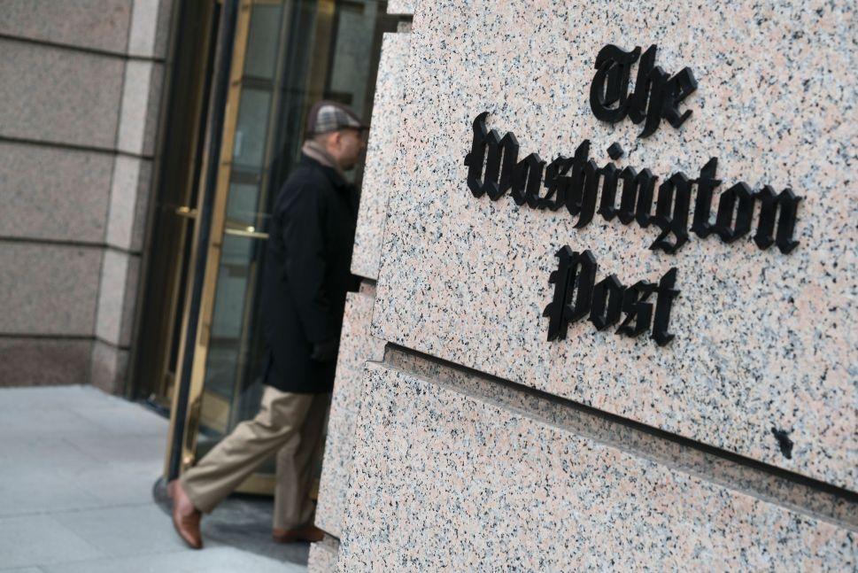 Washington Post Quietly Settles Racial Discrimination Suit