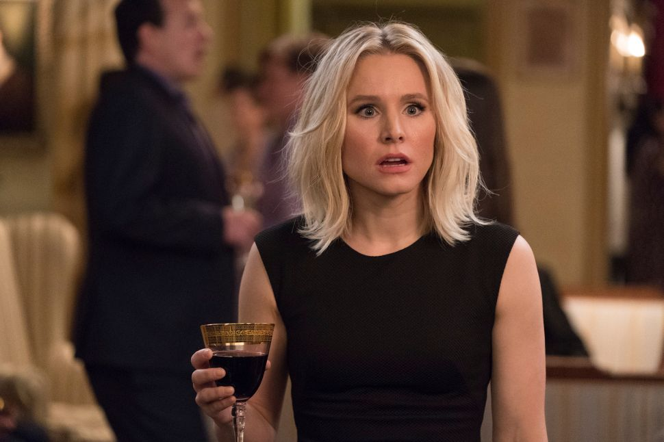 How to Live-Stream 'The Good Place' Season 2 Premiere