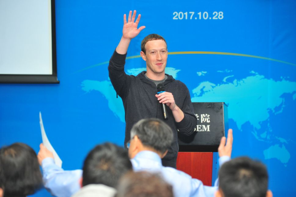 Mark Zuckerberg Is in Beijing Again—Does Facebook Have a Chance in China?