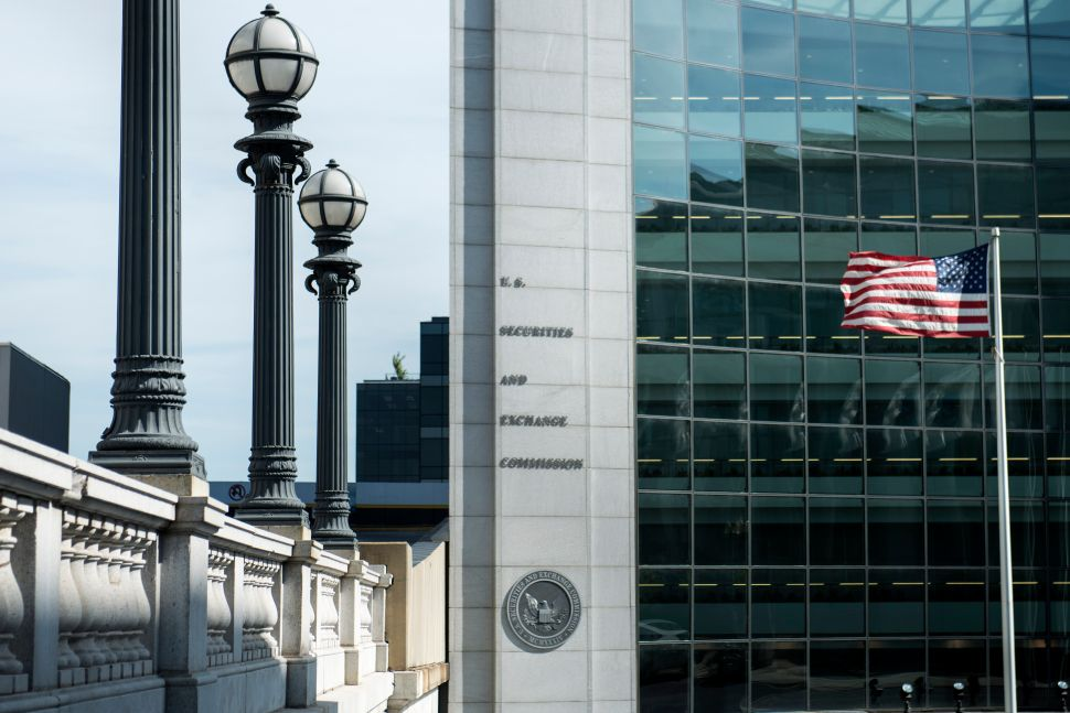 Memo Reveals SEC Forensics Unit Asked for Resources, Training Prior to 2016 Hack