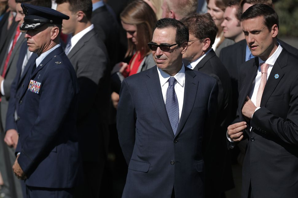 The Treasury Department Reportedly Spied on US Citizens' Financial Records