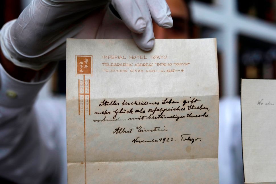 Einstein's 'Theory of Happiness' Auctioned for $1.5 Million