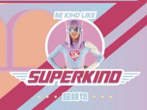Super Kind appears on Red Line billboards.