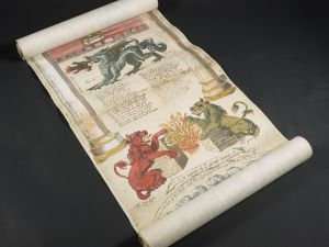 The Ripley Scroll, on view in 'Harry Potter: A History of Magic' at the British Public Library.