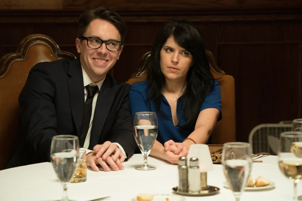 Emily Axford and Brian K. Murphy are the Married Masterminds Behind 'Hot Date'