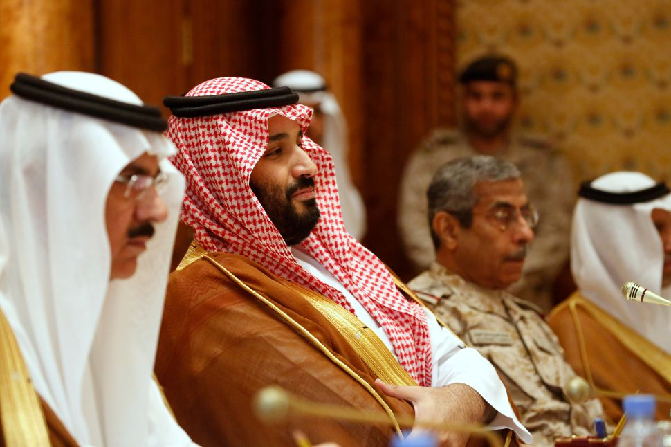 After Purge of Power Players, Saudi Arabia Condemns Iran 'Direct Military Aggression'