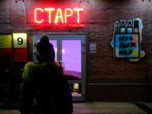 Unsplash/Azat Satlykov