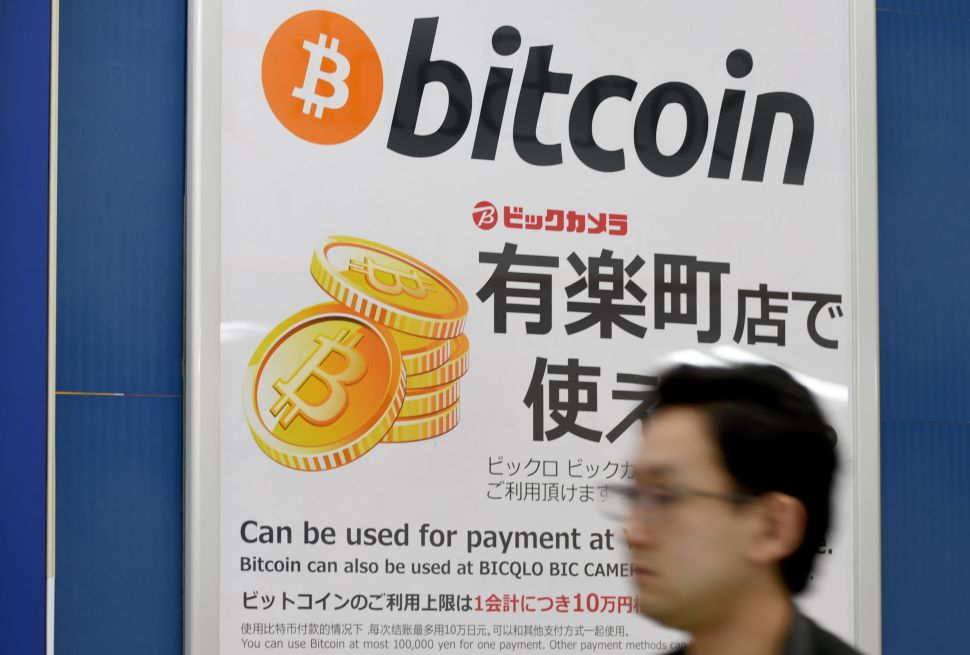 Korean Government Threatens to Shut Down All Bitcoin Exchanges