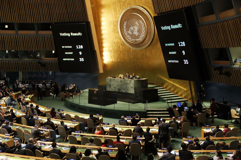 UN General Assembly Vote on Jerusalem Shows Changing Attitude Toward US