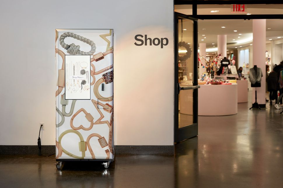 Would You Buy Fine Jewelry From a Vending Machine?
