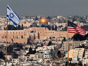 The Israeli and U.S. flags in Jerusalem.