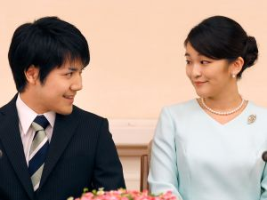 Princess Mako and her fiancé Kei Komuro announced their engagement during a press conference in Tokyo on September 3, 2017. Now, they're postponing the wedding.