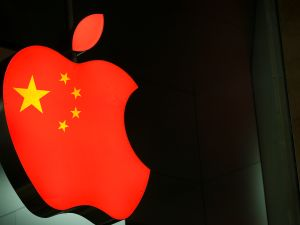 Apple is in the process of building a $1 billion data center in China in partnership with a state-run company.