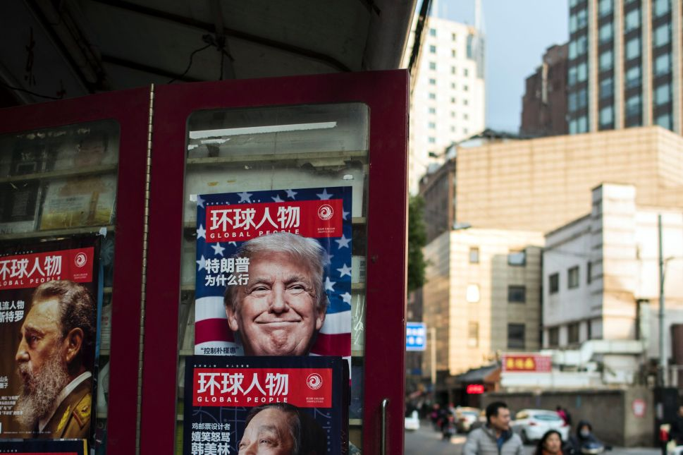 US Probes Into Chinese Tech Companies Propel Greater Fear Than Trump's $150B Tariff